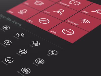 icons theme metro icon ui windows phone