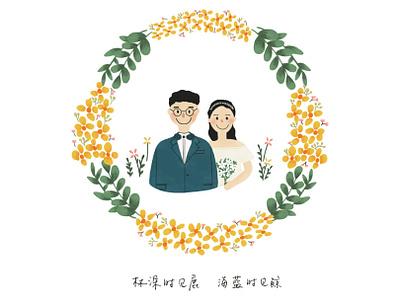 Friend's Weeding illustration wedding illustration