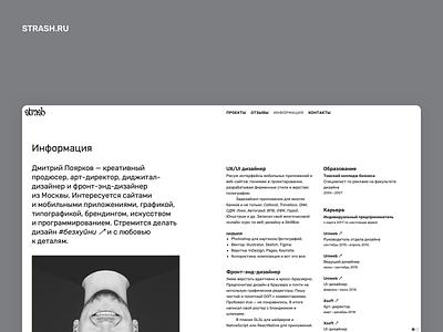 My newest portfolio web inspiration web web design дизайнбезхуйни digital responsive design webdesigner webdesign typography designfeed designinspiration website