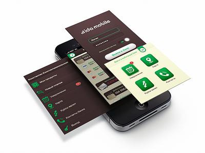 App app iphone login menu brown buttons