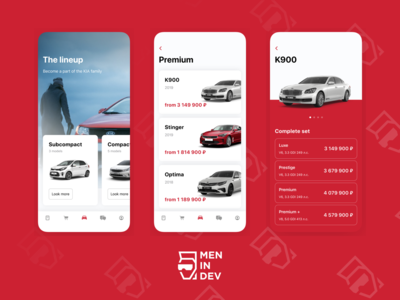 Concept Mobile App for dealer center KIA