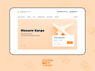 Cargo Delivery Homepage Banner Concept