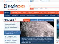 News portal, I'm working on