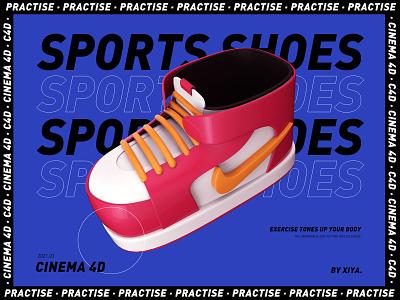 C4D c4d shoes sports design illustration poster design draw geometry geometric geometry
