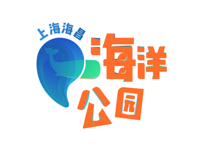 Logo Pitch for aquarium colorful bright aquarium logo