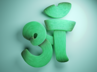 अॅ - 47 Days of Devanagari Type