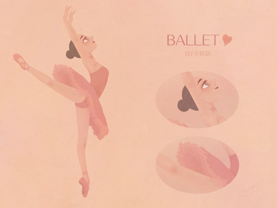 classical ballet pink orange dress dancer lady girl dance ballet character illustration classical