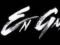 En Garde Logo Concept