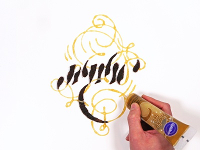 Oogoneat lexicronicles cupcake hebrew food lettering entenmanns