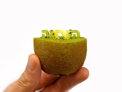 🥝 🥝 kiwi lettering instagram inspiration hebrew enon