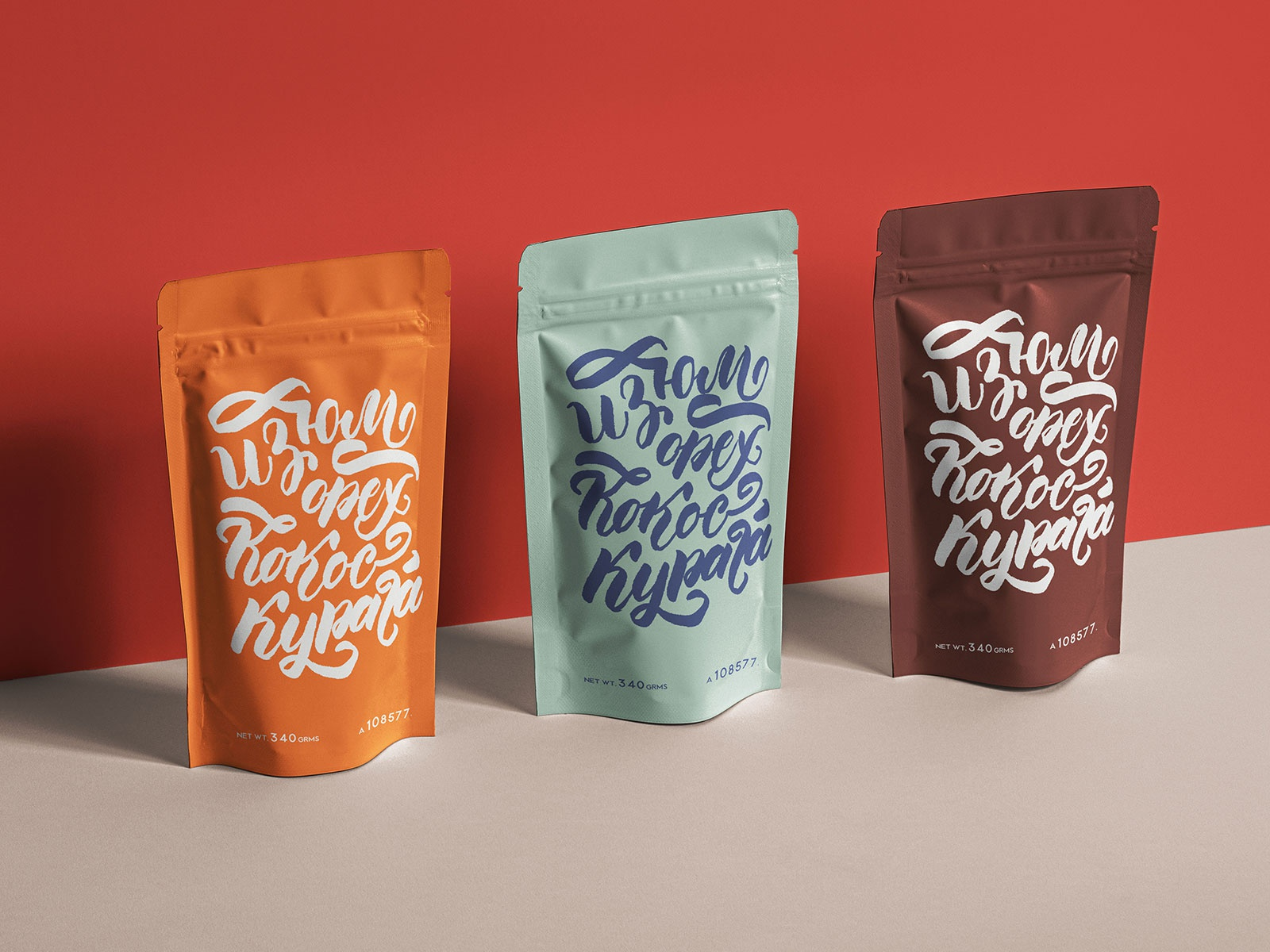 Package design for nuts and dried fruits
