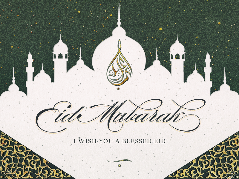 »Blessed Eid« Greeting Card ... typography lettering type typo ornament eid mubarak holidays islam calligraphy arabic eid ul-fitr greeting card