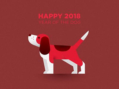 2018 - YEAR OF THE DOG animals chinesenewyear 2018 dog sketch illustration beagle