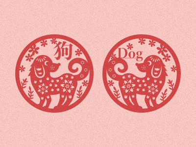 2018 YEAR OF THE DOG - Chinese paper cutting red flowers paper silhouette animals papercutting illustrations dogs