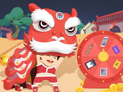 A special activity page on the draw tree children house gold coin chinese red scene 舞狮 lion dance lucky draw
