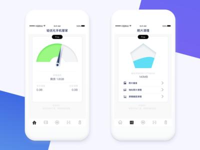 Mobile phone optimization interface