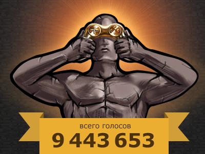 Best games 2012 (games.mail.ru)
