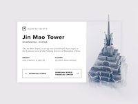 Tower - UI Element