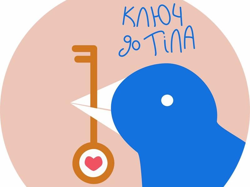 Logo for a facebook page health illustration logo
