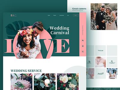 Wedding Web 鲜花 婚礼 婚庆网页 flower wedding design