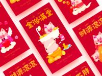 Spring Festival-4