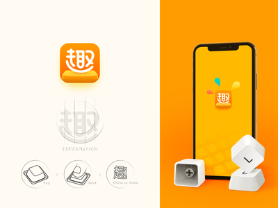 APP logo 趣键盘 key logo icon design