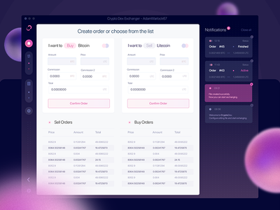 Exchange app main screen