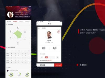 Soccer interface design