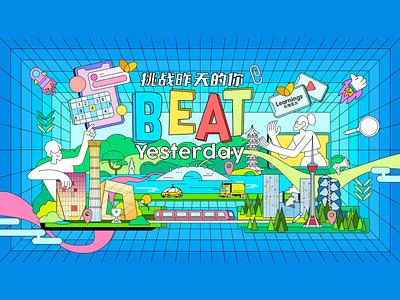 Beat 2020 illustration drawing design