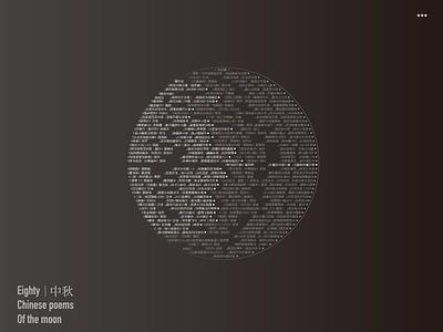 Mid-autumn Festival web branding flat illustration vector