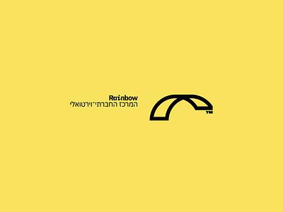Rainbow Logo ibm plex 3d flat logo branding icon