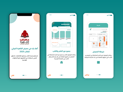 Cairo International Book Fair 2020 Mobile App - Onboarding ios android mobile illustration design xd illustrator branding app onboarding andriod