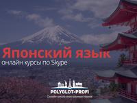 Poster_2 for online school