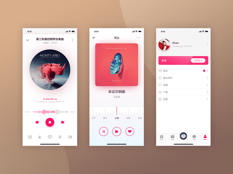 Classical art app design sketch art music ui