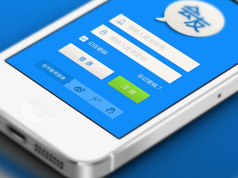 Login login sign in register ui app ios blue