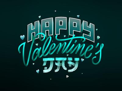 151/365 Happy Valentine's Day