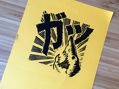 With Enthusiasm! illustration handmade relief ink linoprint block print linocut shark