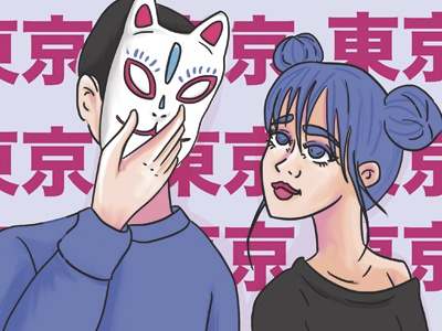 T O K Y O digital art drawing wacom daily illustration couple ilustradora fashion illustrator kawaii purple anime tokyo