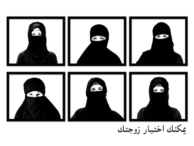 You may choose your wife I. blackandwhite style woman your pick choose submissive art design bw niqab burka whichone youmaychooseyourwife standarts world arabic picture life wife