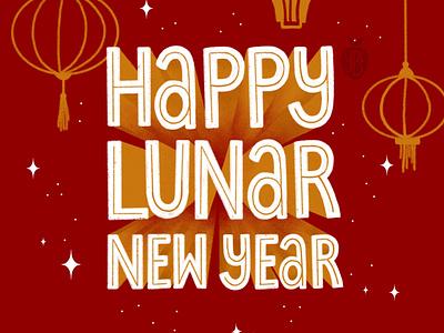Happy Lunar New Year lunar new year procreate hand lettering illustration design