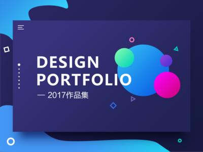 2017 Design Portfolio