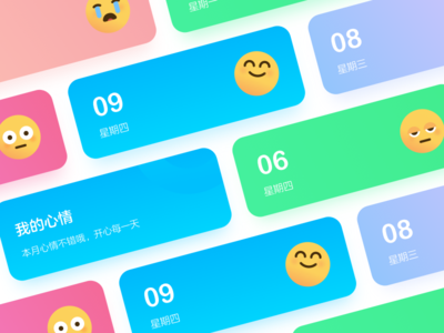 Mood notes color concept ios10 illustration function blue cards clean app mobile ui