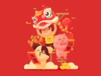 Happy Pig Year!
