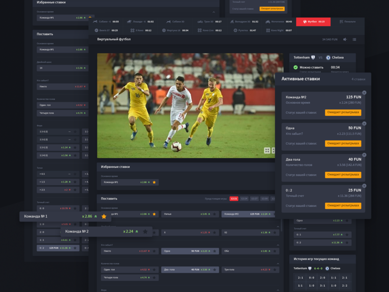 Sports betting user dashboard UI/UX dashboard football graphic icons illustration bookmakers games casino design experience interface user ux ui bet betting sports