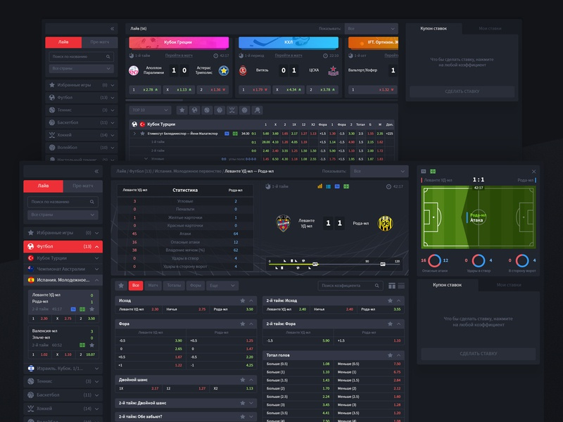 Sport Bets Dashboard UI sporting bets interface illustration graphic icons user ux ui expierience design sport dashboard casino bookmaker betting bet