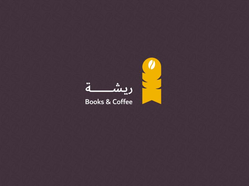 Bookstore & Coffeeshop Logo