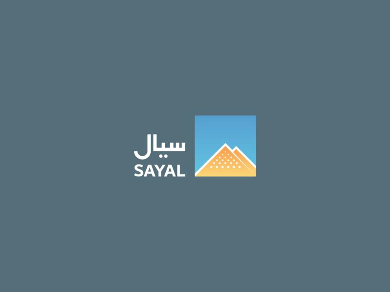 Sayal Logo