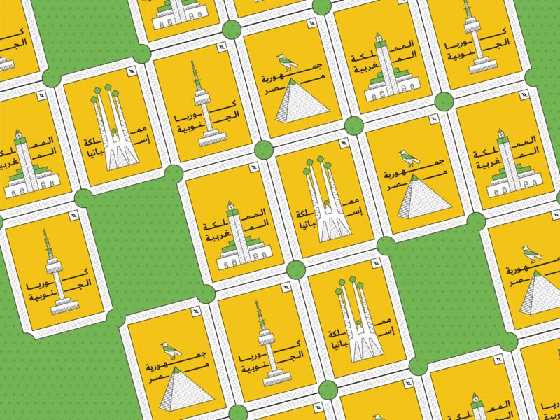 Cities stickers - Belad360