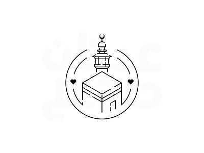 Makkah god heart love arabia arabic hajj muslim logo icon