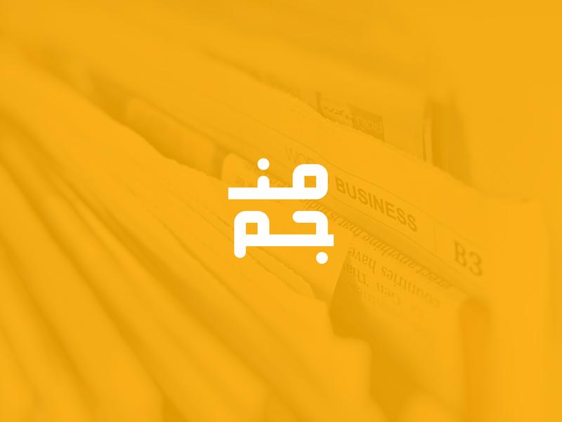Mangam Logo
